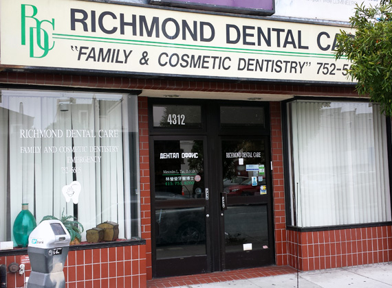 Richmond Dental Care - Office Tour